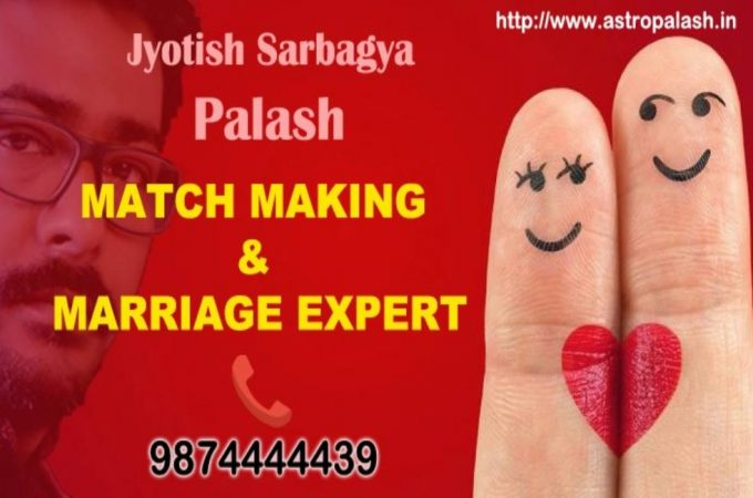 Match Making & Marriage Expert